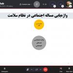 2021-06-19 11_23_33-Skype [4]